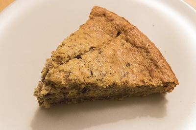 Radicchio di Chiogia cake